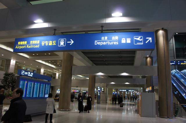 韓國機場捷運已開通至 首爾站囉~~ 發車時間&票價!