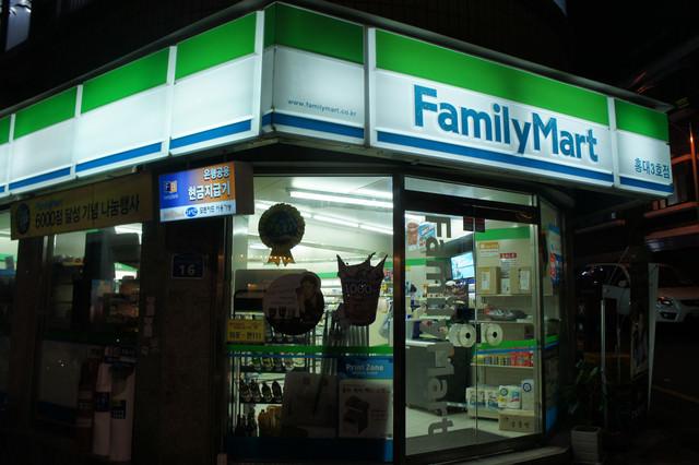 【便利】韓國全家便利商店FamilyMart開始提供 列印/影印/掃描/傳真 等全能事務機服務