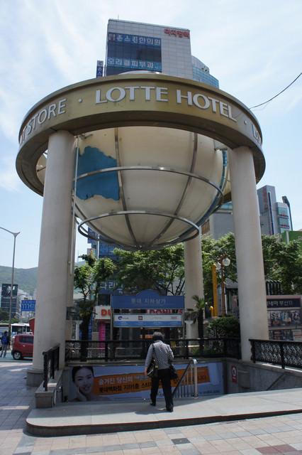 【釜山-西面站】像皇宮般的頂級連鎖飯店 – 樂天飯店(西面店)<交通方便、住在百貨公司內的頂級享受>