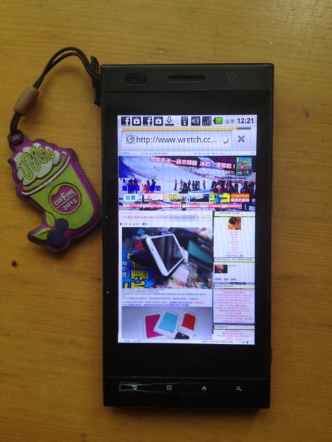 【行動上網】外國人也可辦的預付門號 3G行動上網+韓國手機購入指南+Free C電信首爾總公司&國際客服中心 介紹