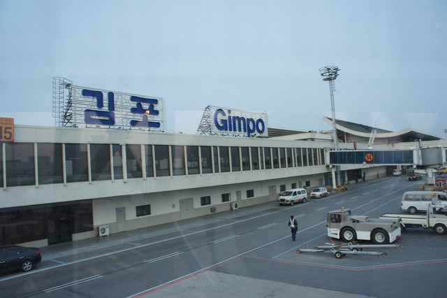 【機場】首爾金浦機場 -完全征服 (登機、退稅、交通全攻略)