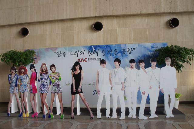 【金浦機場站】韓國最大規模的購物樂園『樂天商城 金浦機場店』、機場OUTLET、E-MART、CGV電影院