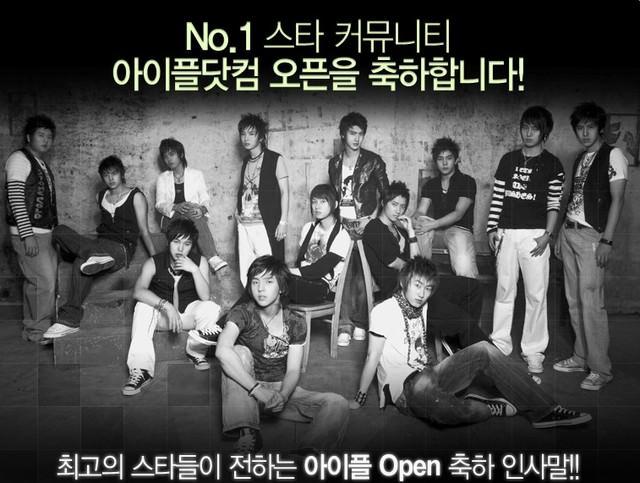 iple아이플韓國NO.1明星社群網站:看明星祝賀影片!!