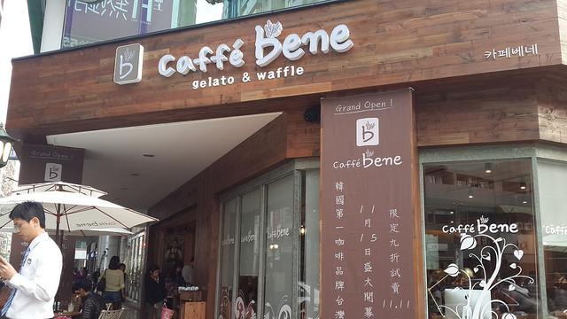 【高雄-巨蛋站】韓國最大咖啡品牌caffe bene/咖啡陪你 台灣1號店 (價目表+路線)